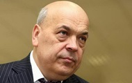 Moskal said the perpetrators in the attack on the building of the Transcarpathian Union of Hungarians