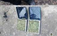 В Павлограде задержали пьяного с гранатой и марихуаной