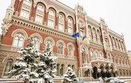 Assets of the NBU exceeded one trillion hryvnia
