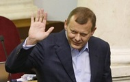 EU: Accounts Klyueva unless they unfreeze