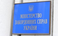 Russia will pay a significant amount for violation of the law of the sea – Ministry of foreign Affairs