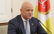 The court in the case of Trukhanov moved