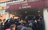 Poroshenko apologized for the undressing of the journalists in court