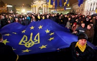 Will help not to stop. The EU plan for Ukraine