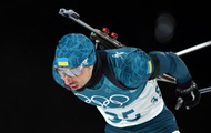 Became known, the part of the men's national team of Ukraine on biathlon relay
