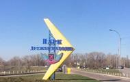 In Kiev was renamed the Park of Friendship of peoples