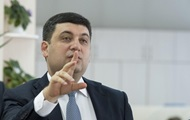 Groysman: Ukraine will continue to develop border infrastructure