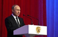 Putin called patriotism is a character trait of the Russian people