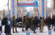 In Odessa seized the sanatorium - media