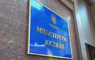 In Ukraine banned the exit 25 thousands of defaulters of the alimony