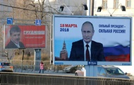 In Russia the elections have invited observers from 74 countries
