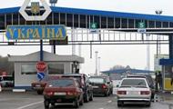 Киев не вернет деньги ЕС за пограничные проекты