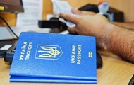 In Ukraine for the year issued four million biometric passports