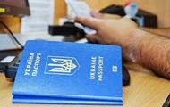 Украинцы оформили четыре миллиона загранпаспортов