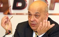 Moskal responded to the invitation to apologize to Suprun