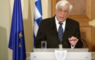 В Греции письмо президенту страны вскрывали взрывотехники