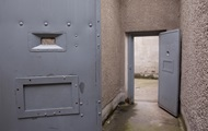 The justice Ministry estimated the number of escapes from prison