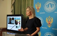 The Russian foreign Ministry confirmed the detection of cocaine at the Embassy in Buenos Aires