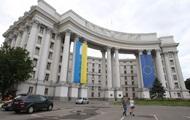 МИД предупредил РФ о последствиях выборов в Крыму