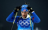 The U.S. team biathlon has decided to boycott the world Cup in Russia