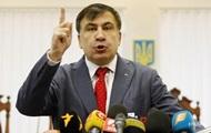 ГПУ направила в Нидерланды запрос по Саакашвили