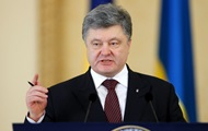 Poroshenko against peacekeepers from Belarus - mass media