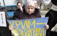 In the Crimea persecuted members of the Ukrainian cultural center