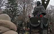 In Kiev again desecrated the grave of Lesja Ukrainka