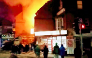 UK Leicester, a massive explosion