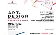 Открытие выставки ART& DESIGN в MANDARIN MAISON