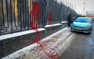 В Одессе российское консульство облили краской