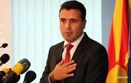 Стали известны четыре варианта нового названия Македонии