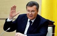Пресс-конференция Януковича: онлайн