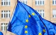 Украина может получить от ЕС 1 млрд евро – журналист