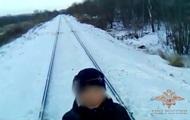 В РФ дети снимали видео на фоне движущегося поезда