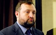 Швейцария сняла санкции с Арбузова – адвокаты