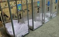 ЦИК выделила 12 млн гривен на выборы в общинах