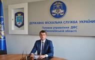 Руководитель ГФС Николаевщины Роман Криль отчитался за год работы