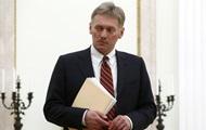 У Путина прокомментировали продление американских санкций