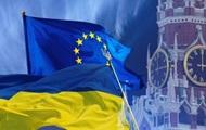 Украина и РФ готовы к диалогу с ЕК по вопросу газа