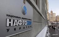 Нафтогаз выставит Газпрому счет за переплату за газ в марте
