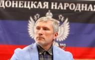 В ДНР заявили, что под Ясиноватой попал под обстрел депутат Госдумы РФ