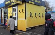 Валюта в киевских обменниках дешевеет