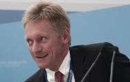 В Кремле прокомментировали отравлении экс-шпиона в Британии