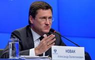 РФ не планирует трехсторонние переговоры по газу
