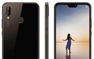 The Network has fully unveiled the flagship Huawei
