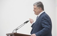 Инвестиции в Украину выросли на 21% - Порошенко