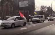 К дому Авакова устроили автопробег
