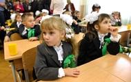 Все школы Киева возобновили работу