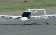 Google co-founder showed his flying taxi